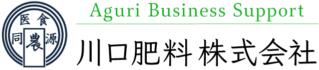 川口肥料オフィシャルサイト